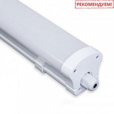 LMS-PLAST-OPL-40W