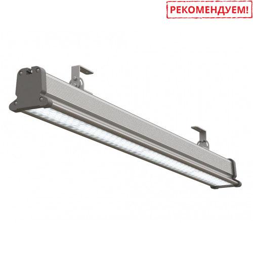 LMS-PROM-100W-NL